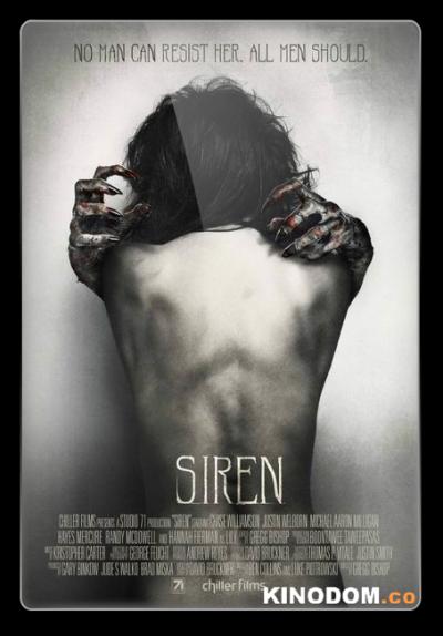 Сирена / SiREN / Siren [2016 WEB-DL 1080p]