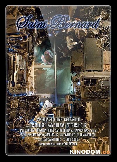 Святой Бернард / Saint Bernard / 2013 BDRip