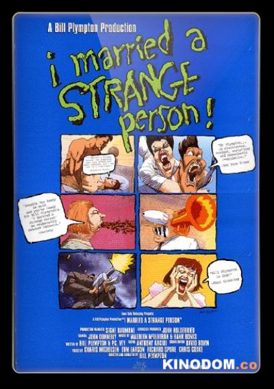 Я вышла замуж за странную личность / I Married a Strange Person / 1997 DVDRip