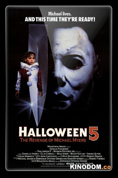 Хэллоуин 5: Месть Майкла Майерса / Halloween 5: The Revenge of Michael Myers [1989 BDRip]