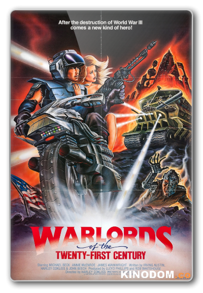 Вожди 21-го века / Warlords of the 21st Century / BattleTruck [1982 HDRip]