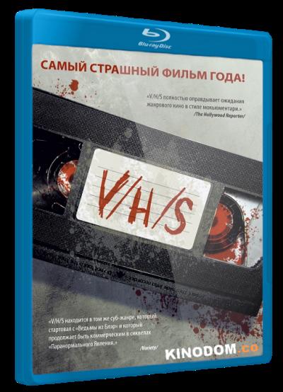 З/Л/О / V/H/S [2012 Blu-ray disc 1080p]