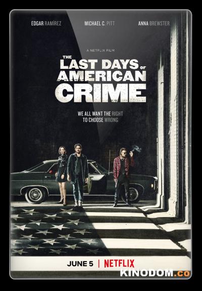 Последние дни американской преступности / The Last Days of American Crime [2020 WEBRip 1080p]