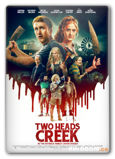 """Ручей """"Два истока"""" / Two Heads Creek / 2019 WEB-DLRip"""