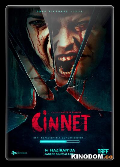 Джинн / Cinnet (I-Mania) / 2019 WEB-DLRip