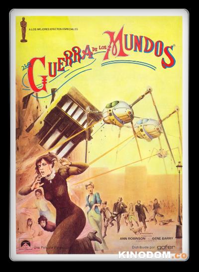 Война миров / War Of The Worlds / 1953 BDRip (1080p)