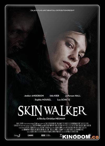 Перевёртыш / Skin Walker / 2019 WEB-DLRip