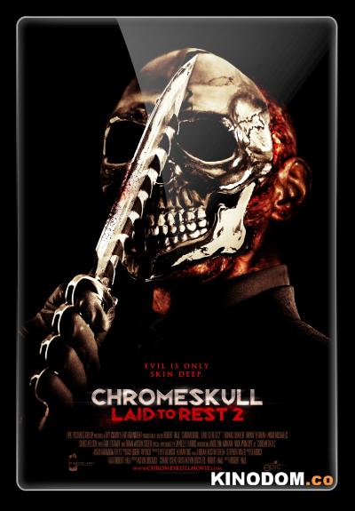 Похороненная 2 (Расширенная версия) / Chromeskull: Laid to Rest 2 (Unrated Director's Cut) / 2011 BDRip (1080p)