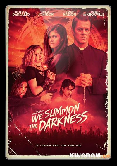 Мы призываем тьму / We Summon the Darkness / 2019 BDRip (AVC)