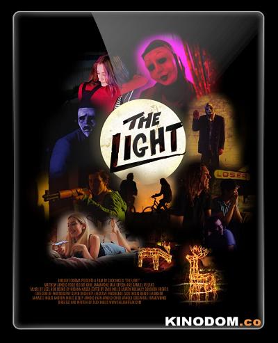 Свет / The Light 2019 WEB-DLRip
