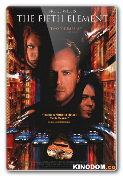 Пятый элемент / The Fifth Element 1997 BDRip (AVC)