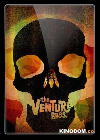 Братья Вентура / The Venture Bros s1-7 ep 1-85 из 85 [2004-2018 DVDRip-AVC HDRip 400p]