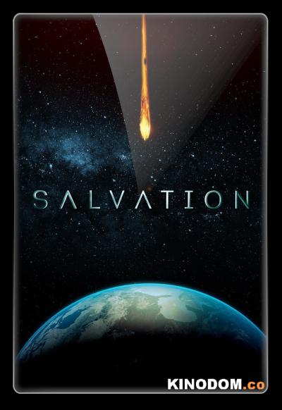 Спасение / Salvation s1 ep1-13 из 13 [2017 WEB-DL 1080p]
