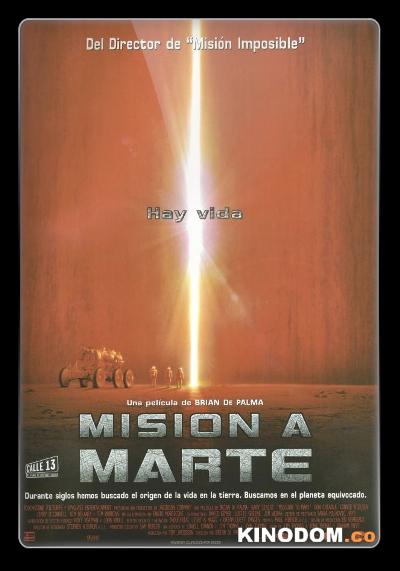 Миссия на Марс / Mission to Mars (M2M) / 2000 DVDRip