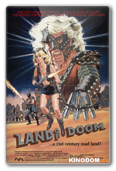 Гиблые земли (Обреченная земля, Налетчики) / Land of Doom (Bad Raiders) 1986 BDRip (1080p)