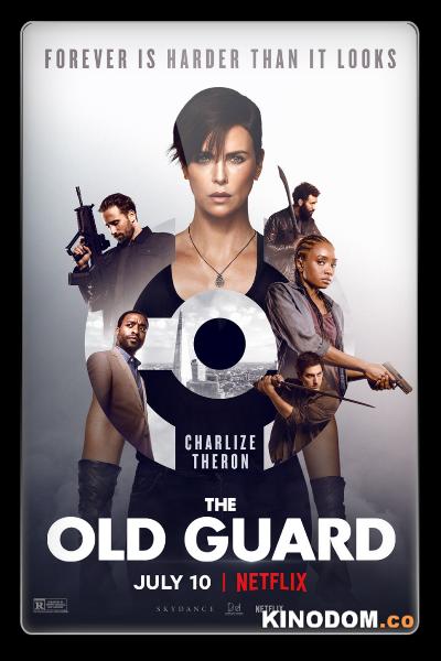 Бессмертная гвардия / The Old Guard / 2020 WEB-DLRip