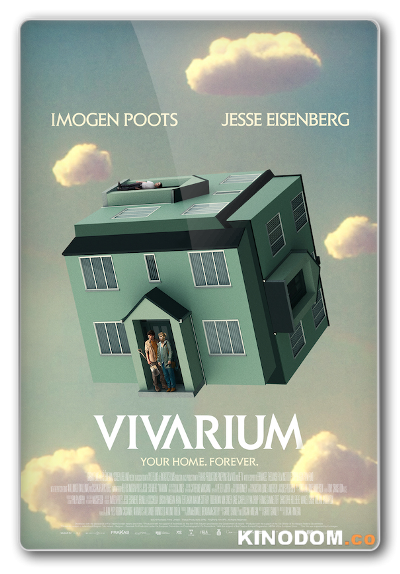 Вивариум / Vivarium / 2019 BDRip