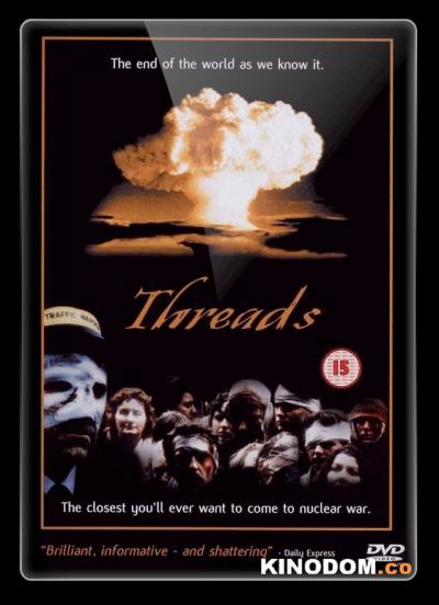 Нити / Threads [1984 BDRip]
