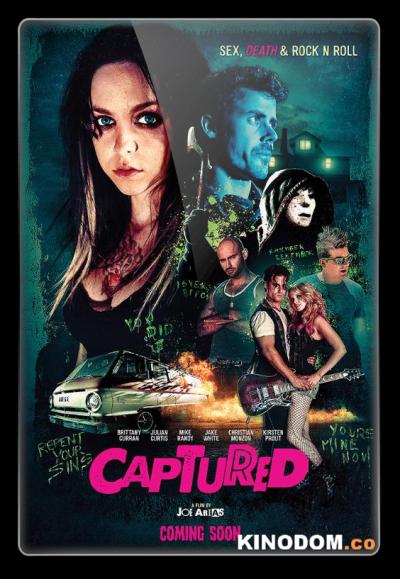 Захваченный / Captured / 2020 WEBRip