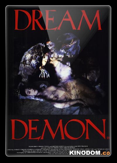 Демон снов / Dream Demon / 1988 BDRip (AVC)