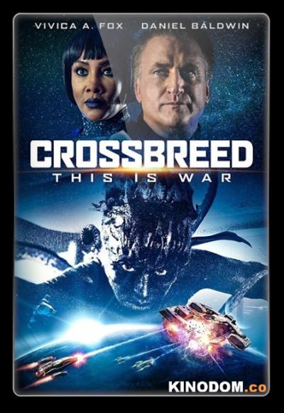 Гибрид / Crossbreed 2019 WEB-DLRip