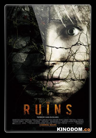 Руины (Режиссерская версия) / The Ruins (Unrated Director's Cut) / 2008 BDRip (AVC)