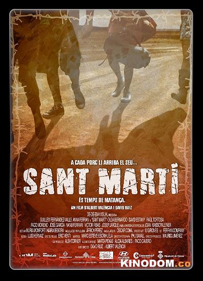 Сант Марти / Sant Martí / 2018 WEB-DLRip