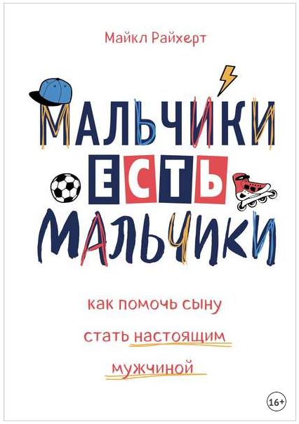 «Baby Boom! Лучшие книги для родителей» [5 книг]