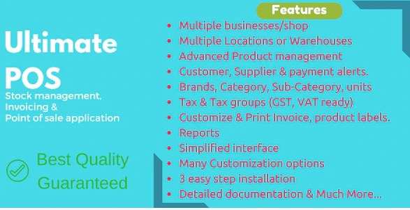 Ultimate POS v3.7 - Best Advanced Stock Management, Point of Sale & Invoicing application