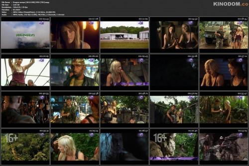 Dragon wasps [2012 DVB] MVO (ТВ3).mpg