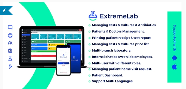 Extreme Laboratory Management System v1.0